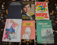 Отдается в дар Книги, книги…