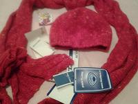 Отдается в дар Праздничный дар. Красный финский комплект.