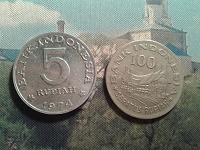 Отдается в дар Монетки Индонезии. \/