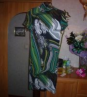Отдается в дар Платье трикотаж