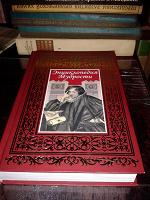 Отдается в дар Очень умная и полезная книга.