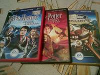 Отдается в дар Солянка Гарри Поттера