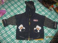 Отдается в дар куртка демисезонная для мальчика