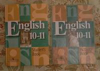 Отдается в дар Учебник английского языка для 5-11 классов и вспомогательные книги для подготовки к ГИА, ЕГЭ.
