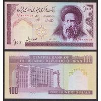 Отдается в дар Иран