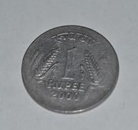 Отдается в дар 1 рупия. Индия