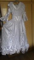 Отдается в дар свадебные платья