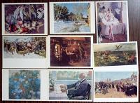 Отдается в дар Репродукции картин «Третьяковки»