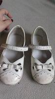 Отдается в дар Туфли на девочку