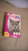 Отдается в дар Витамины для кошки