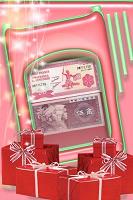 Отдается в дар Дар 25! — банкноты