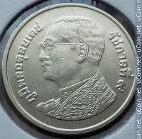 Отдается в дар Монета тайланда