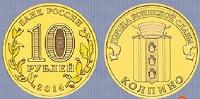 Отдается в дар монеты ГВС Колпино