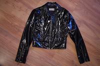 Отдается в дар Куртка для фотосессий или на ХМ.