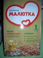 Отдается в дар Каша безмолочная для детей с 4 месяцев