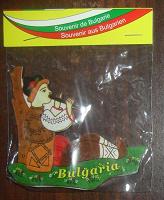 Отдается в дар Магнит из Болгарии