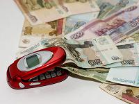 Отдается в дар 50 рублей на счёт телефона