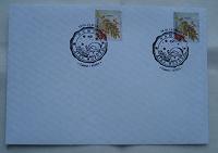 Отдается в дар конверт «Пошта Дида Мороза»