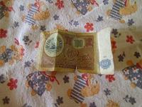 Отдается в дар Таджикская купюра