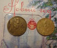 Отдается в дар сердитые лица на монетах