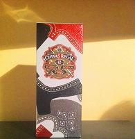 Отдается в дар Металлическая упаковка от «Chivas regal»