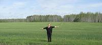 Отдается в дар трава для здоровья