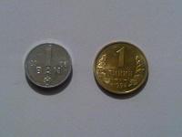 Отдается в дар монеты))