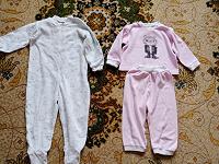 Отдается в дар детское ростовка 76-80 для дом.использования