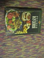 Отдается в дар книга «русская кухня», издание «эксмо»,1996г