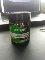 Отдается в дар Eveline лёгкий матирующий крем для жирной и комбинированной кожи