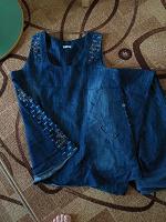 Отдается в дар Костюм джинсовой для беременной
