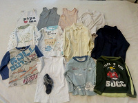 Отдается в дар Пакет одежды для дома 98-104 см
