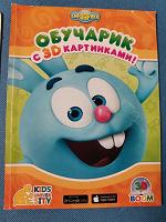 Отдается в дар Книжки для дошкольников