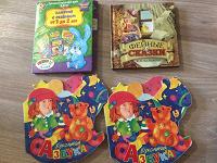 Отдается в дар Книжки детские, азбука