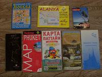 Отдается в дар Туристические карты.