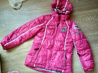 Отдается в дар Куртка Icepeak для девочки 9-10 лет