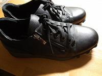Отдается в дар Кожаные туфли/кроссовки р.39,5