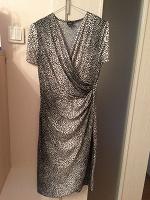Отдается в дар Женское платье 46-48