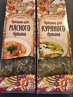 Отдается в дар Приправы для бульонов «Домашняя кухня»