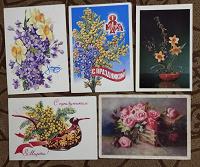 Отдается в дар Открытки с цветами.