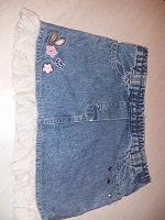 Отдается в дар Юбка джинсовая 6-7 лет