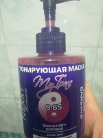 Отдается в дар Маска для волос оттеночная
