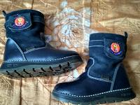 Отдается в дар Зимние ботинки для мальчика