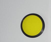 Отдается в дар светофильтр meopta gr1 22 времен СССР