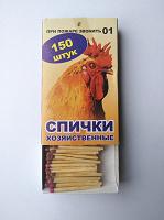 Отдается в дар Спички (180 штук)