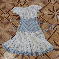 Отдается в дар летнее платье 44 р-р