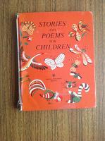 Отдается в дар Книга детская СССР на английском