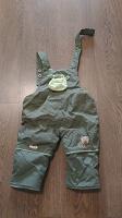 Отдается в дар Демисезонный комплект верхней одежды для малыша.