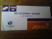 Отдается в дар таблетки от диабета