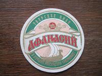 бирдикель «Афанасий», картон, Тверской завод